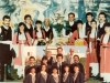 1-ouggaria-18-11-01-12-1986