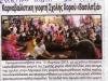 karnav-ekdhl-ergat-vhma-20-03-2013