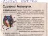 symposio-laografias-poliths-11-04-2013-001