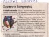 symposio-laografias-poliths-11-04-2013-001_0