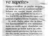 telikh-giort-sx-xor-xaragvh-20-06-2013-001