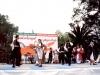 epanaproseggish-ekdil-lidra-palas-1999